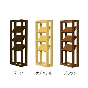木製カタログスタンド
